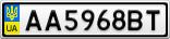 Номерной знак - AA5968BT