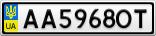Номерной знак - AA5968OT