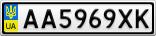 Номерной знак - AA5969XK