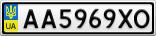 Номерной знак - AA5969XO
