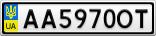 Номерной знак - AA5970OT
