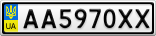 Номерной знак - AA5970XX