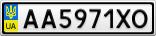 Номерной знак - AA5971XO
