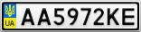 Номерной знак - AA5972KE