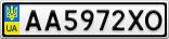 Номерной знак - AA5972XO