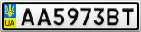 Номерной знак - AA5973BT