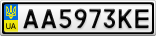 Номерной знак - AA5973KE