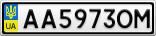 Номерной знак - AA5973OM
