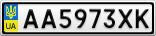 Номерной знак - AA5973XK