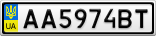 Номерной знак - AA5974BT