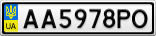 Номерной знак - AA5978PO