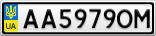 Номерной знак - AA5979OM