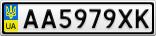 Номерной знак - AA5979XK