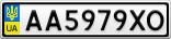 Номерной знак - AA5979XO