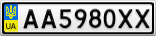 Номерной знак - AA5980XX