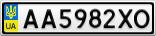 Номерной знак - AA5982XO
