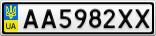Номерной знак - AA5982XX