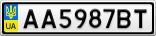 Номерной знак - AA5987BT