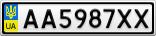 Номерной знак - AA5987XX