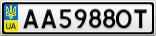 Номерной знак - AA5988OT