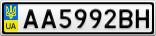 Номерной знак - AA5992BH