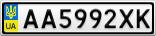 Номерной знак - AA5992XK