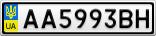 Номерной знак - AA5993BH