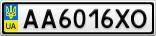 Номерной знак - AA6016XO