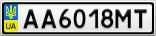 Номерной знак - AA6018MT