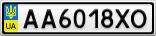 Номерной знак - AA6018XO