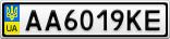 Номерной знак - AA6019KE