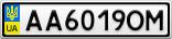 Номерной знак - AA6019OM