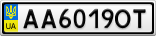 Номерной знак - AA6019OT