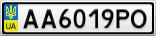 Номерной знак - AA6019PO