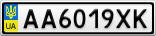 Номерной знак - AA6019XK