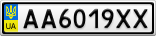 Номерной знак - AA6019XX