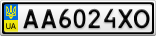 Номерной знак - AA6024XO