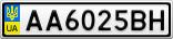 Номерной знак - AA6025BH