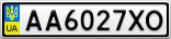 Номерной знак - AA6027XO