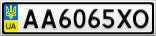 Номерной знак - AA6065XO