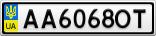 Номерной знак - AA6068OT