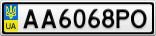 Номерной знак - AA6068PO