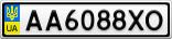 Номерной знак - AA6088XO