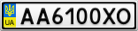 Номерной знак - AA6100XO