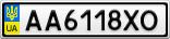 Номерной знак - AA6118XO