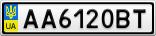 Номерной знак - AA6120BT