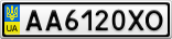 Номерной знак - AA6120XO
