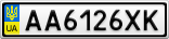 Номерной знак - AA6126XK