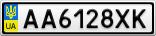 Номерной знак - AA6128XK