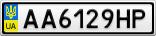 Номерной знак - AA6129HP